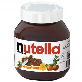 NUTELLA Cremă tartinabilă cu alune și cacao 750g