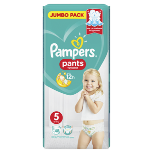 PAMPERS Scutece chiloțel junior nr. 5 48 buc